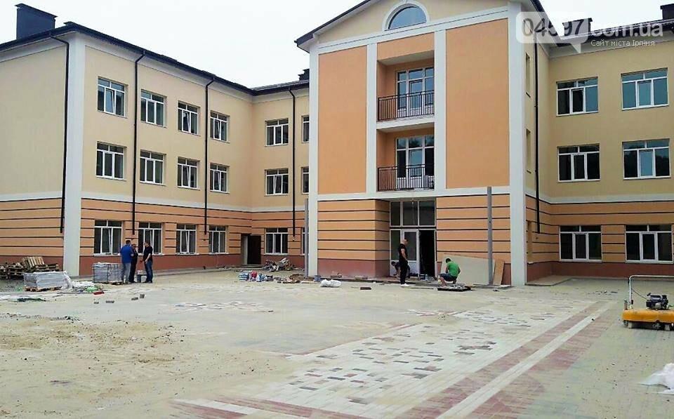 Чи готові ірпінські школи до початку нового навчального року, фото-4