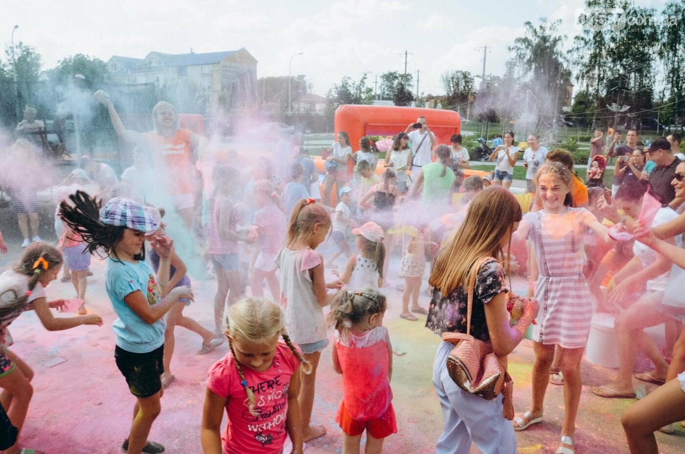 Summer party від Сontinent: як це було, фото-3
