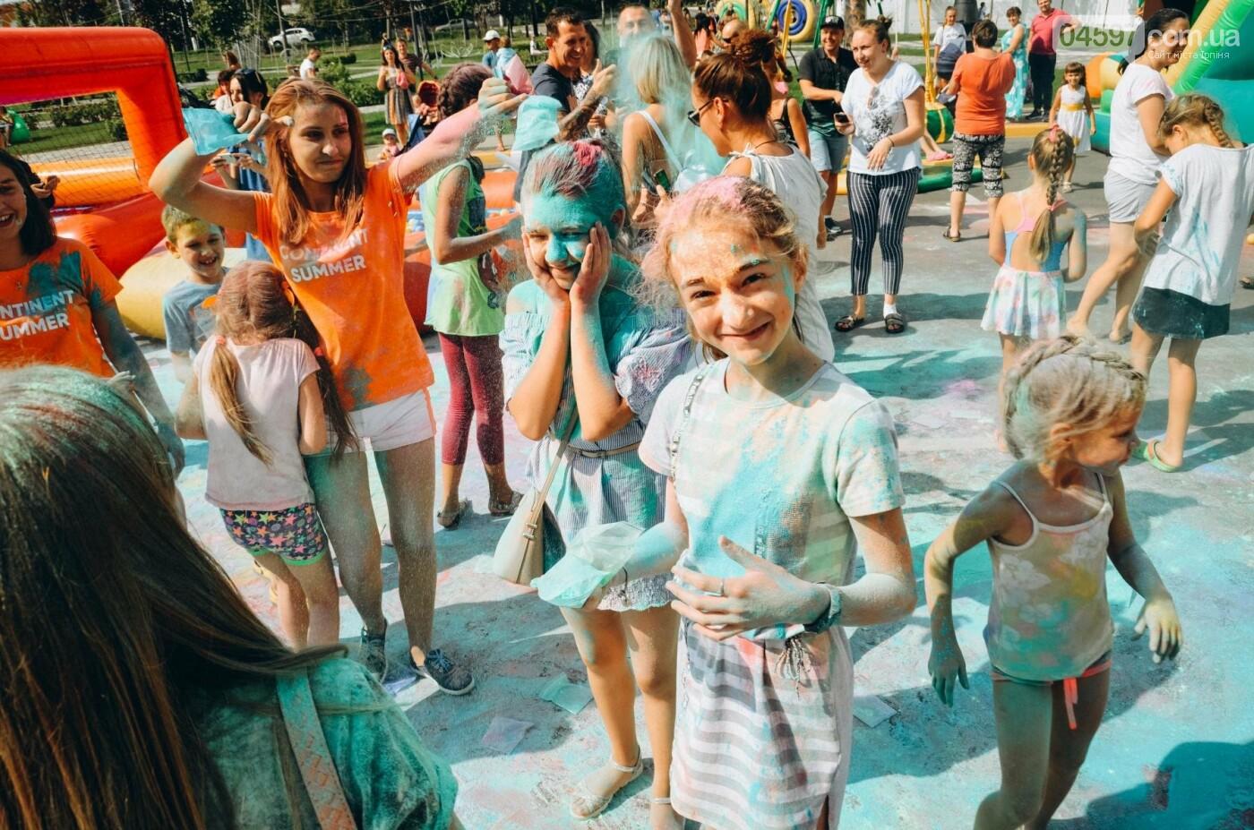 Summer party від Сontinent: як це було, фото-9