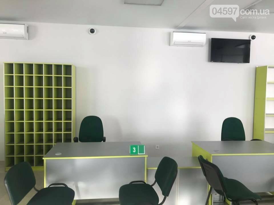 У Бучі відкриють сервісний центр МВС, фото-2