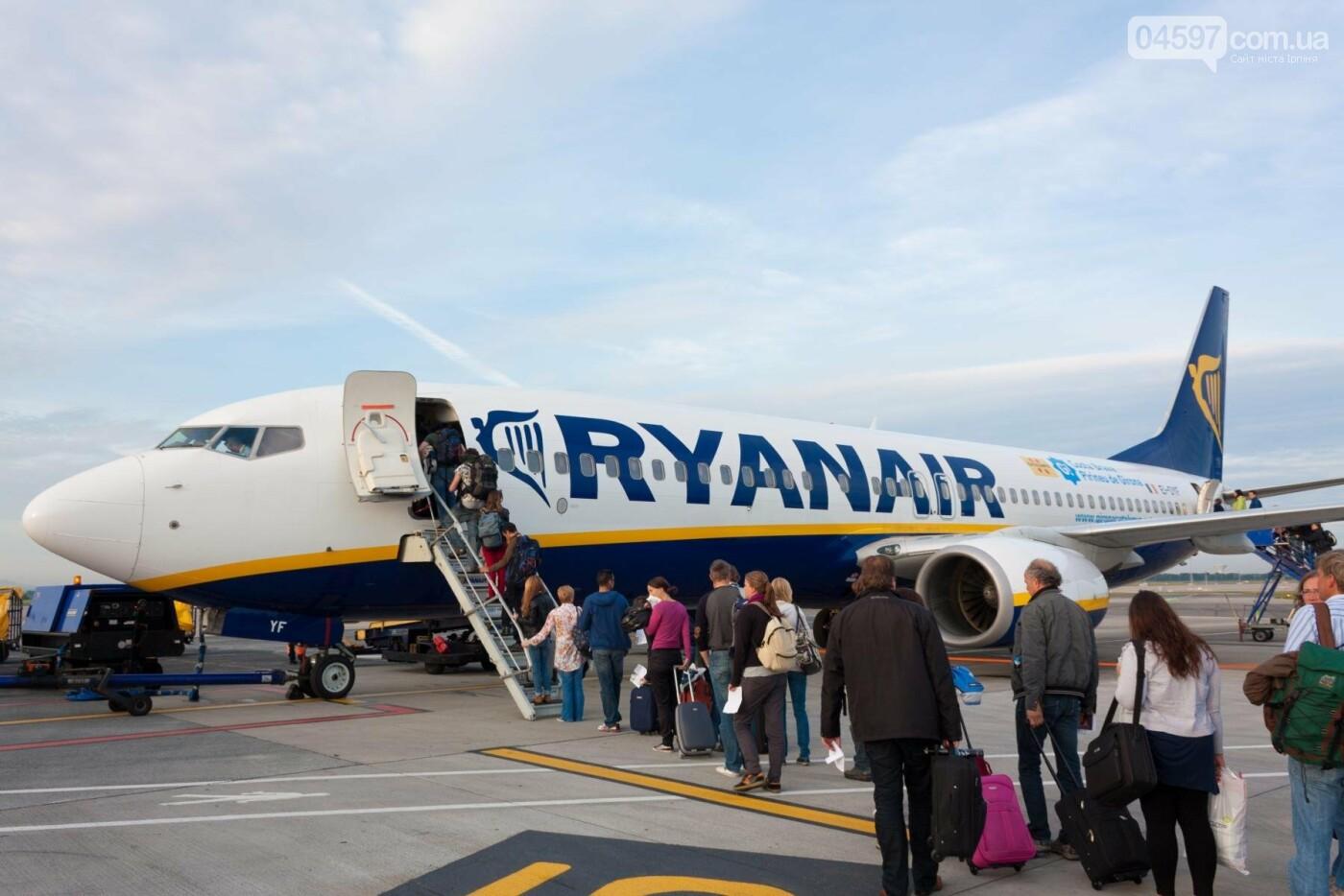 Як не вскочити в халепу з Ryanair і максимально заощадити, фото-2