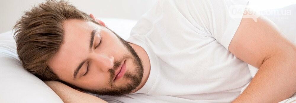 Як швидше заснути: корисні поради від Уляни Супрун, фото-2
