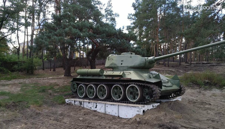Танк з парку Перемоги переїхав, фото-1