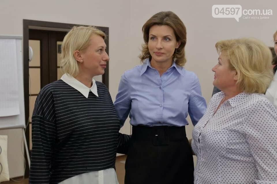 В Ірпінь завітала жінка Президента, фото-1