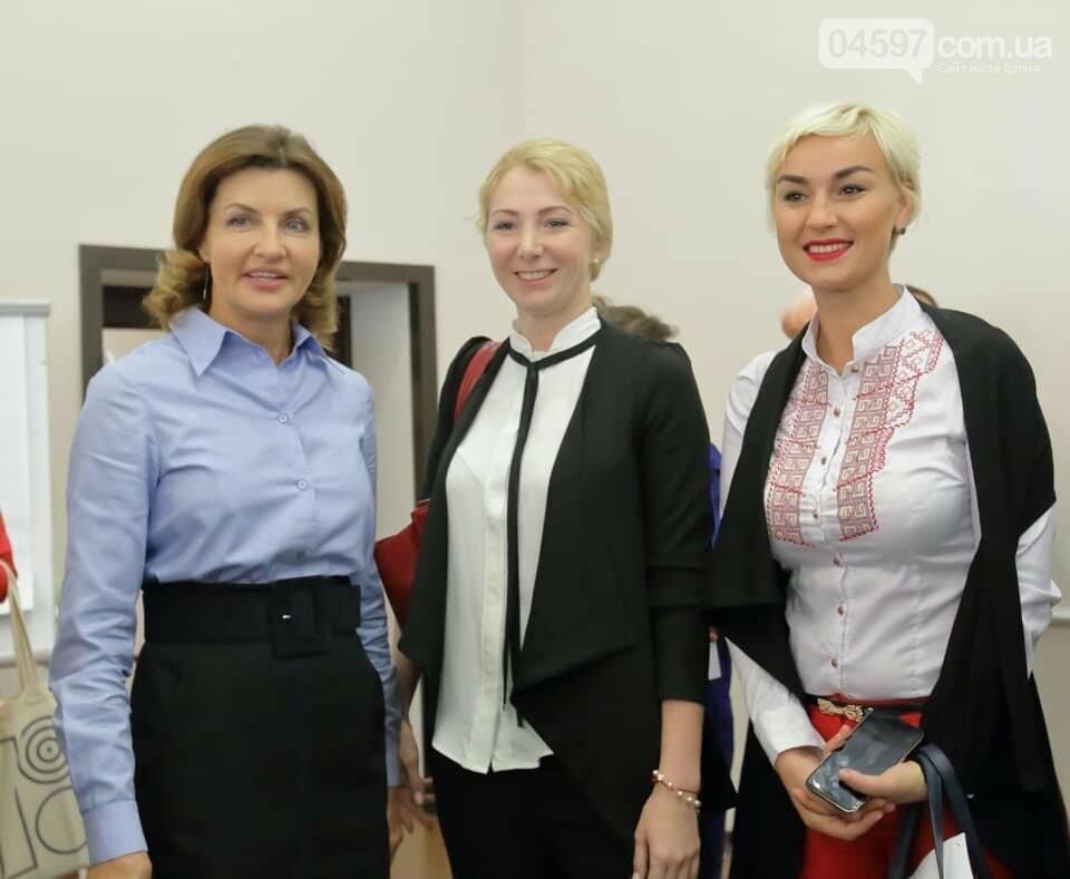 В Ірпінь завітала жінка Президента, фото-2