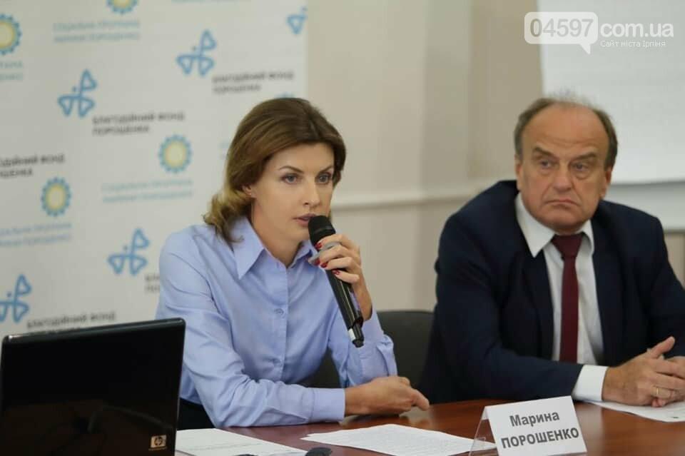 В Ірпінь завітала жінка Президента, фото-3