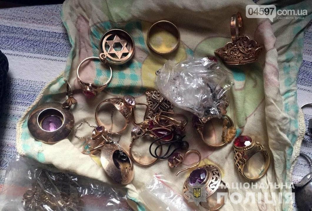 Лисий, Бобер, Цибуля і Кіча − рекетири, яких пов'язали в Гостомелі, фото-7