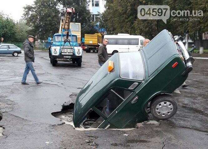 Фотофакт: На Київщині автівка провалилася під асфальт, фото-1