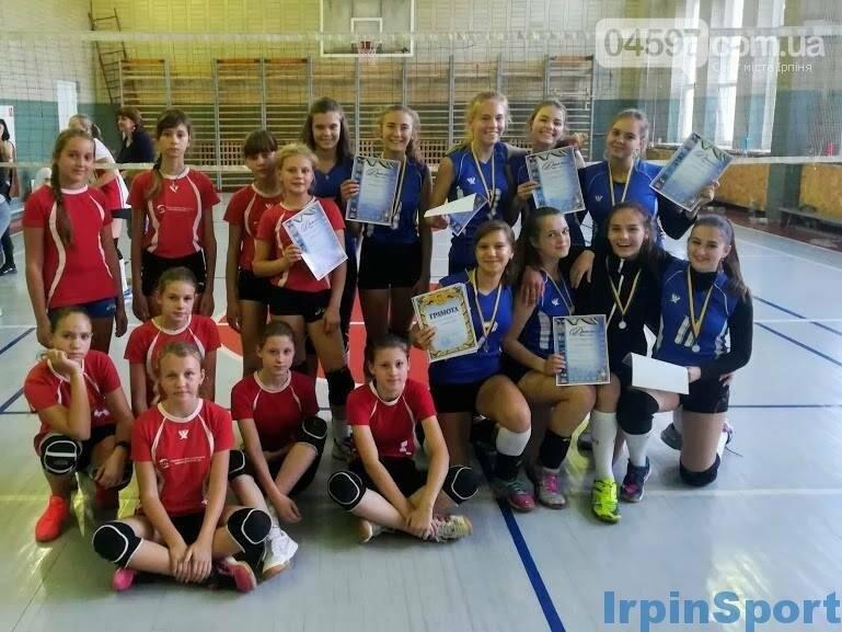 Ірпінські волейболістки взяли золото на відкритому турнірі в Києві, фото-2