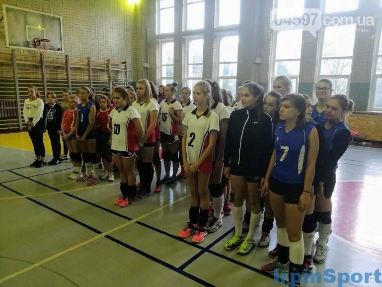 Ірпінські волейболістки взяли золото на відкритому турнірі в Києві, фото-3