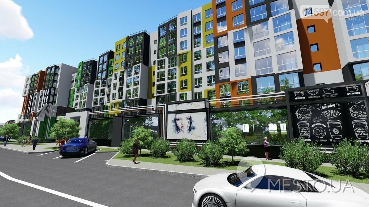 ТОП-6 найдешевших квартир в Ірпені в новобудовах, фото-8