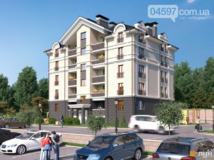 ТОП-6 найдешевших квартир в Ірпені в новобудовах, фото-16