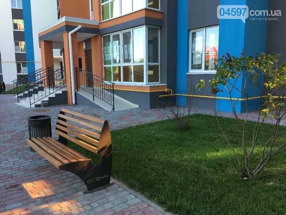 ТОП-6 найдешевших квартир в Ірпені в новобудовах, фото-5