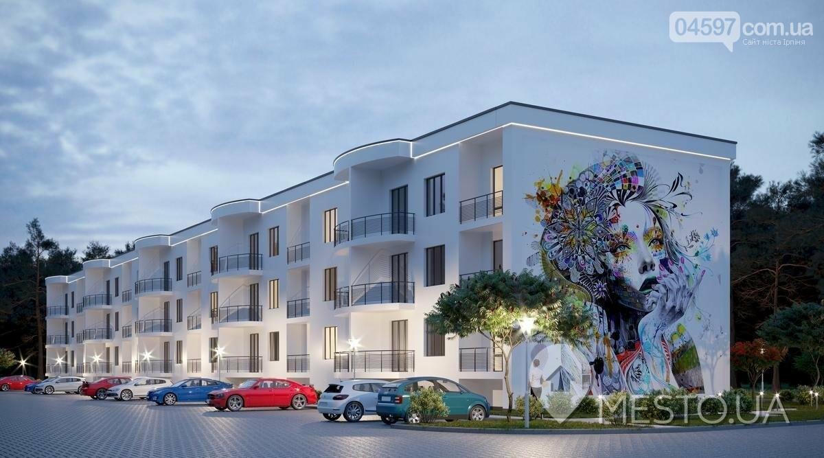 ТОП-6 найдешевших квартир в Ірпені в новобудовах, фото-11