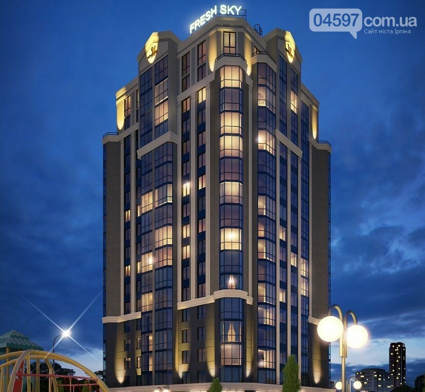 ТОП-6 найдешевших квартир в Ірпені в новобудовах, фото-14