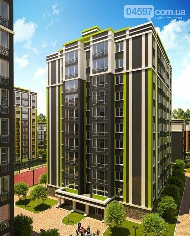 ТОП-6 найдешевших квартир в Ірпені в новобудовах, фото-2
