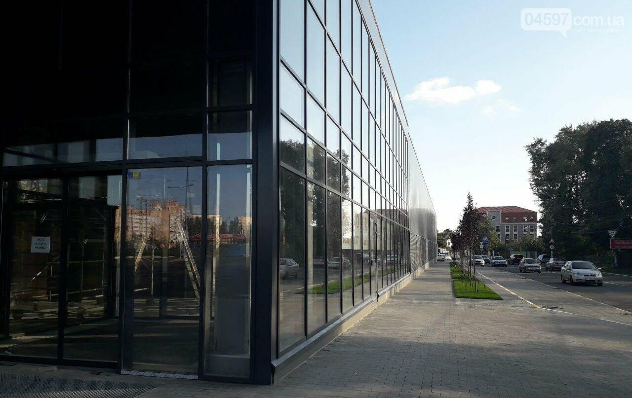 Коли в Ірпені відкриють Novus?, фото-1