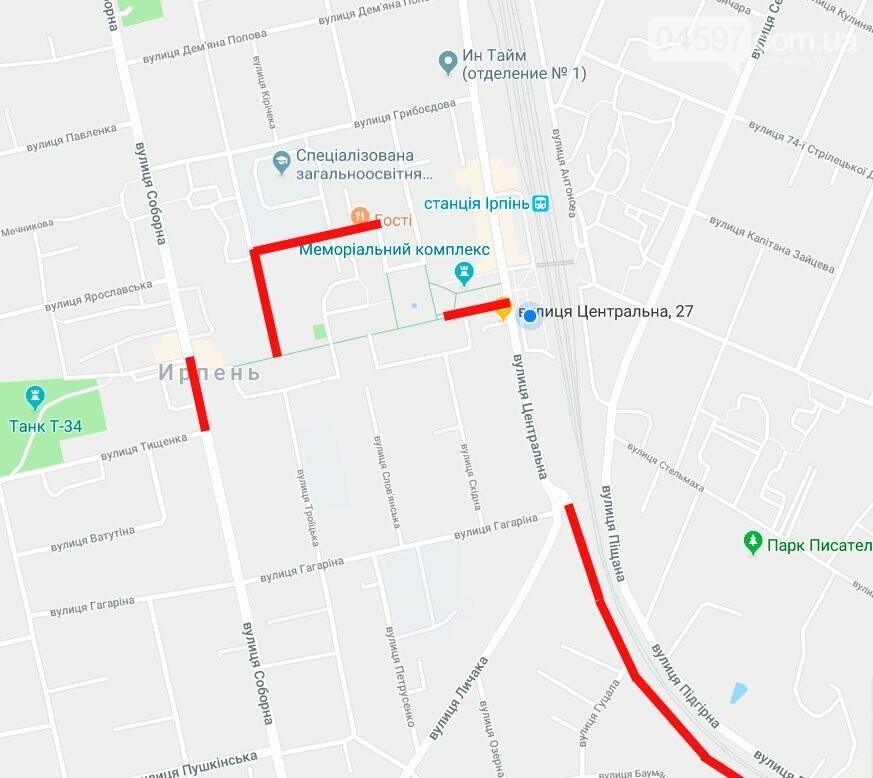 На яких вулицях буде перекрито рух авто на День Ірпеня, фото-1