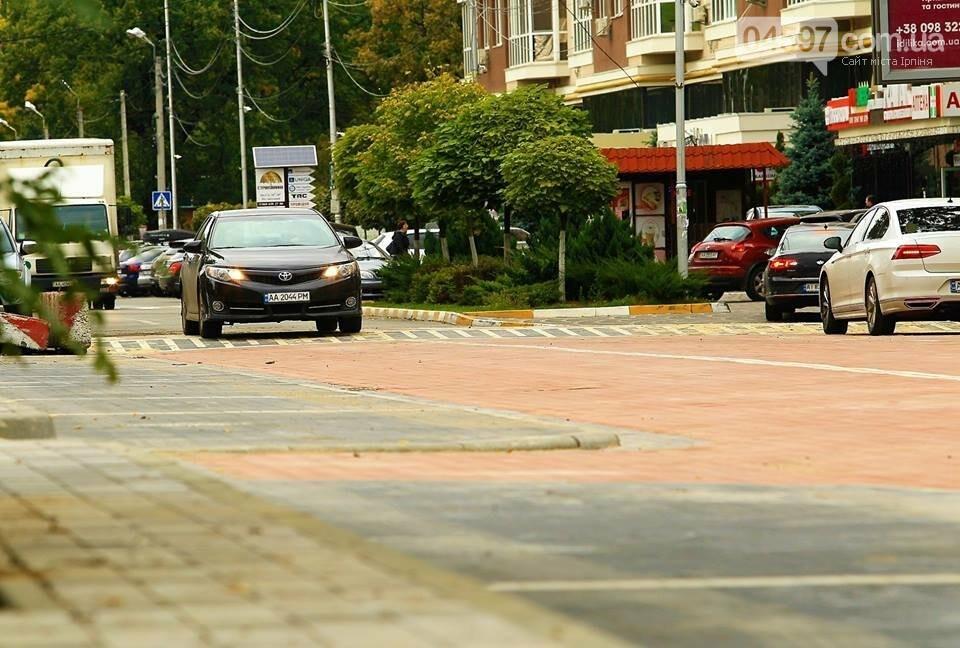 Рух по вулиці Соборній відновлено, фото-3