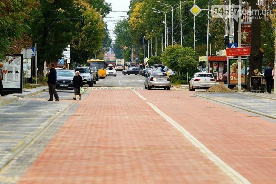 Рух по вулиці Соборній відновлено, фото-4
