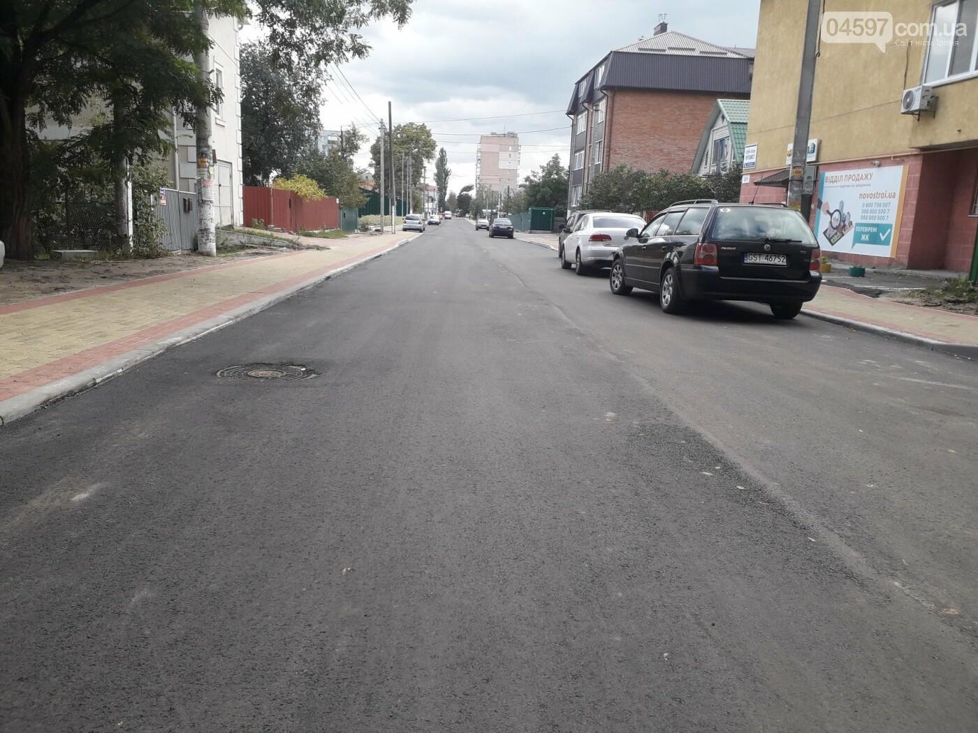 Вулиця Троїцька - з новим асфальтним покриттям, фото-2