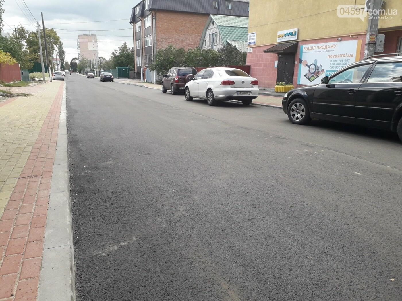 Вулиця Троїцька - з новим асфальтним покриттям, фото-4