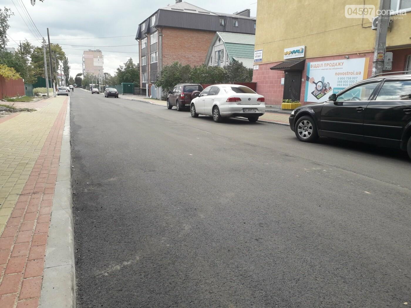 Вулиця Троїцька - з новим асфальтним покриттям, фото-3