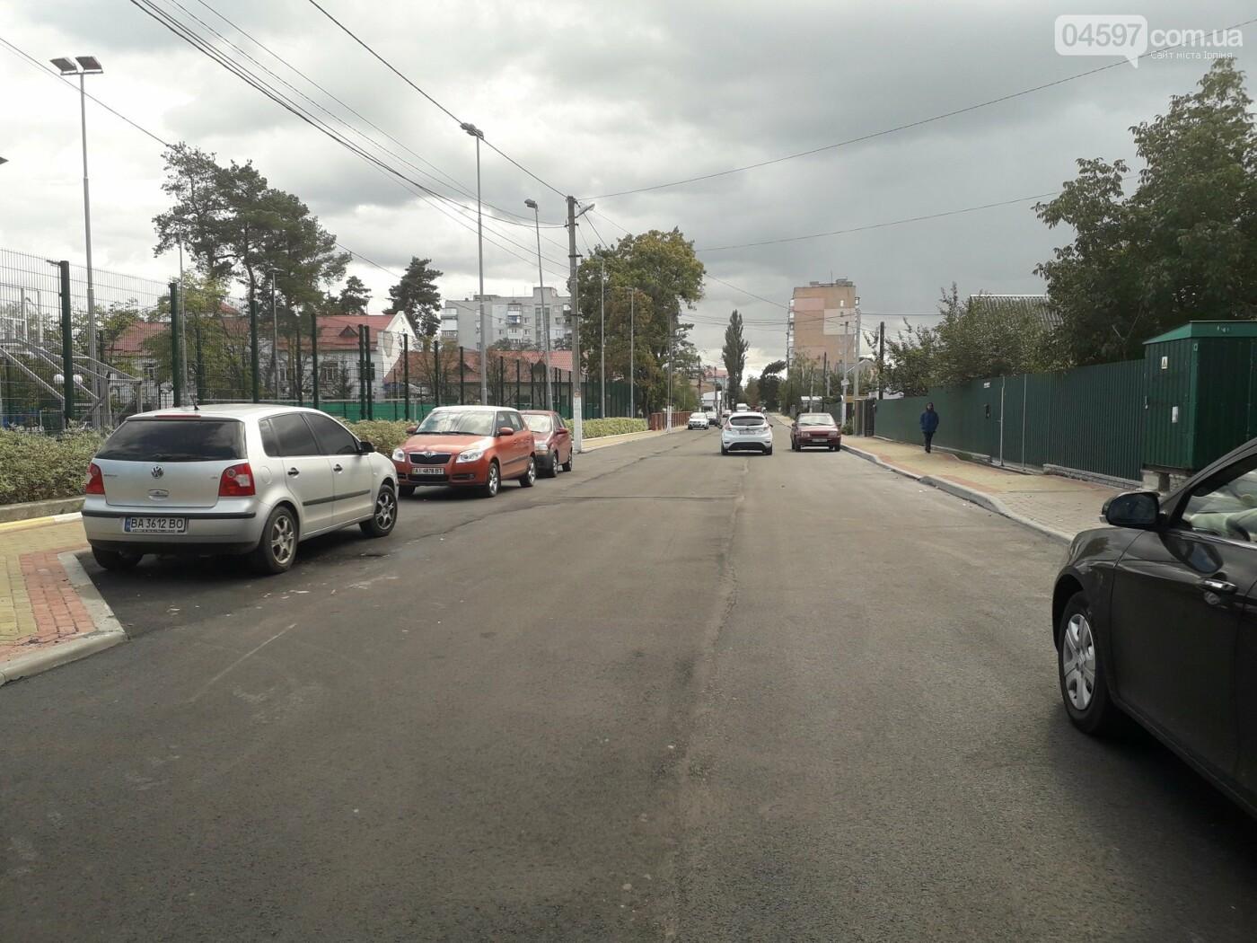 Вулиця Троїцька - з новим асфальтним покриттям, фото-1