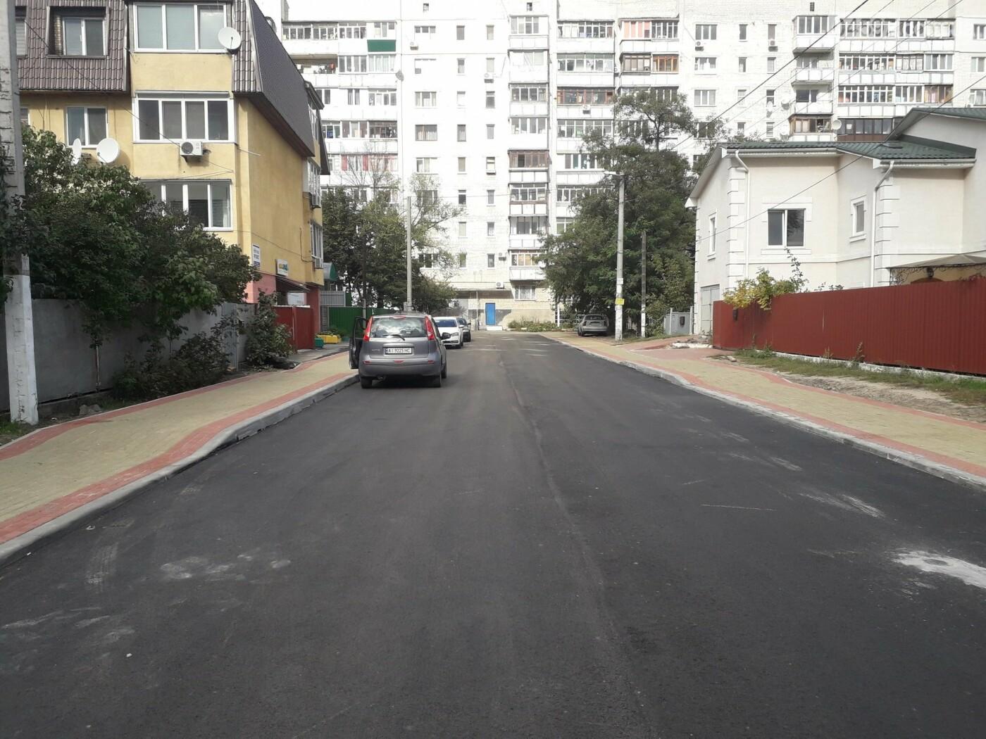 Вулиця Троїцька - з новим асфальтним покриттям, фото-5