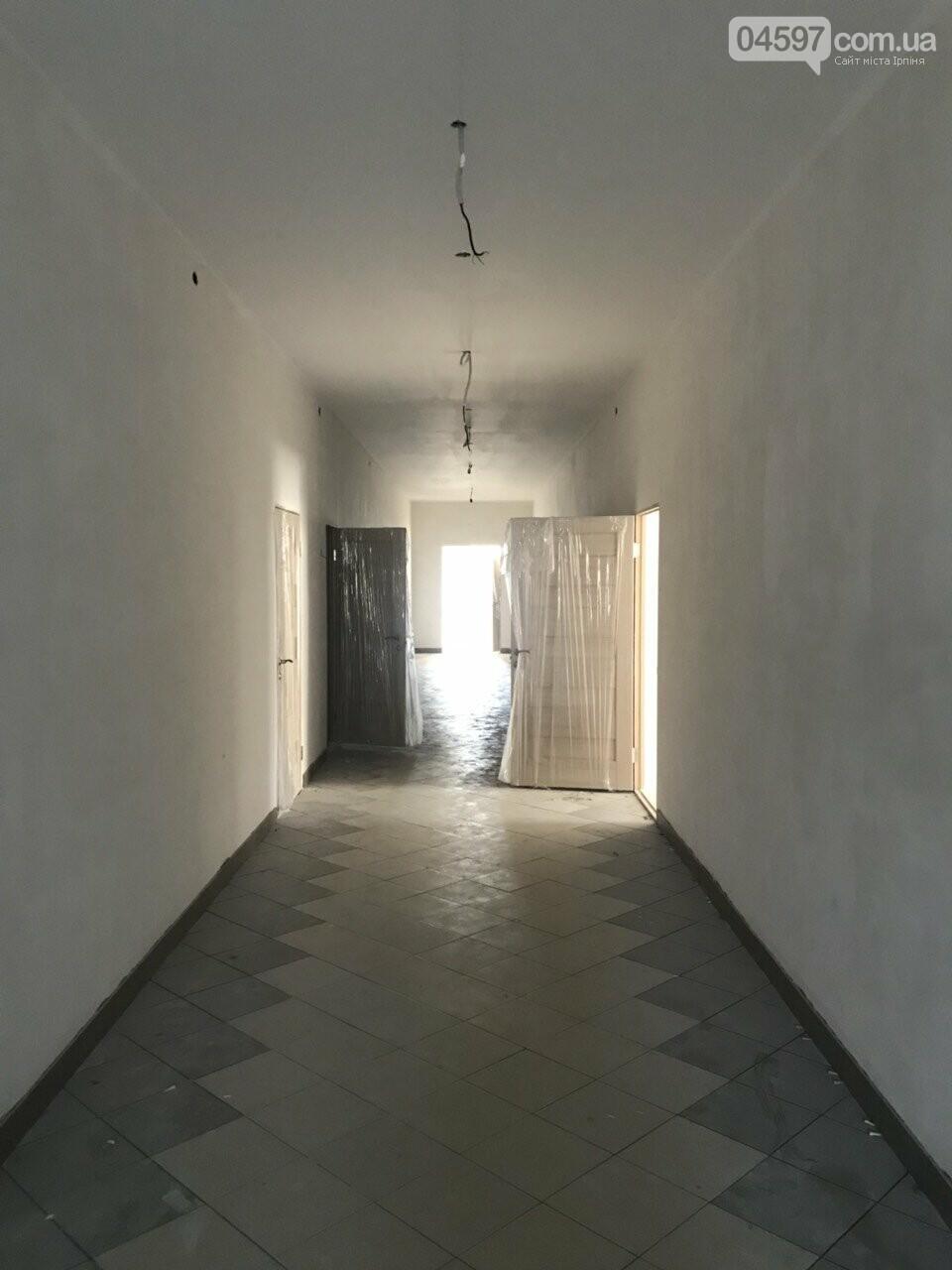 Ірпінь буде звертатися до Горгана і Старикової щодо завершення будівництва дитсадка на Курортній, фото-1