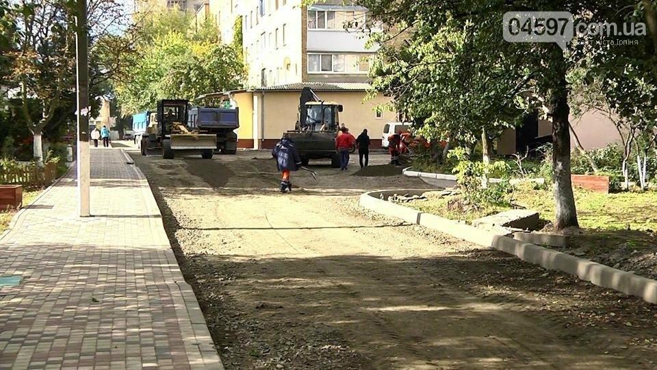 На БКЗ відновили роботи з благоустрою, фото-4