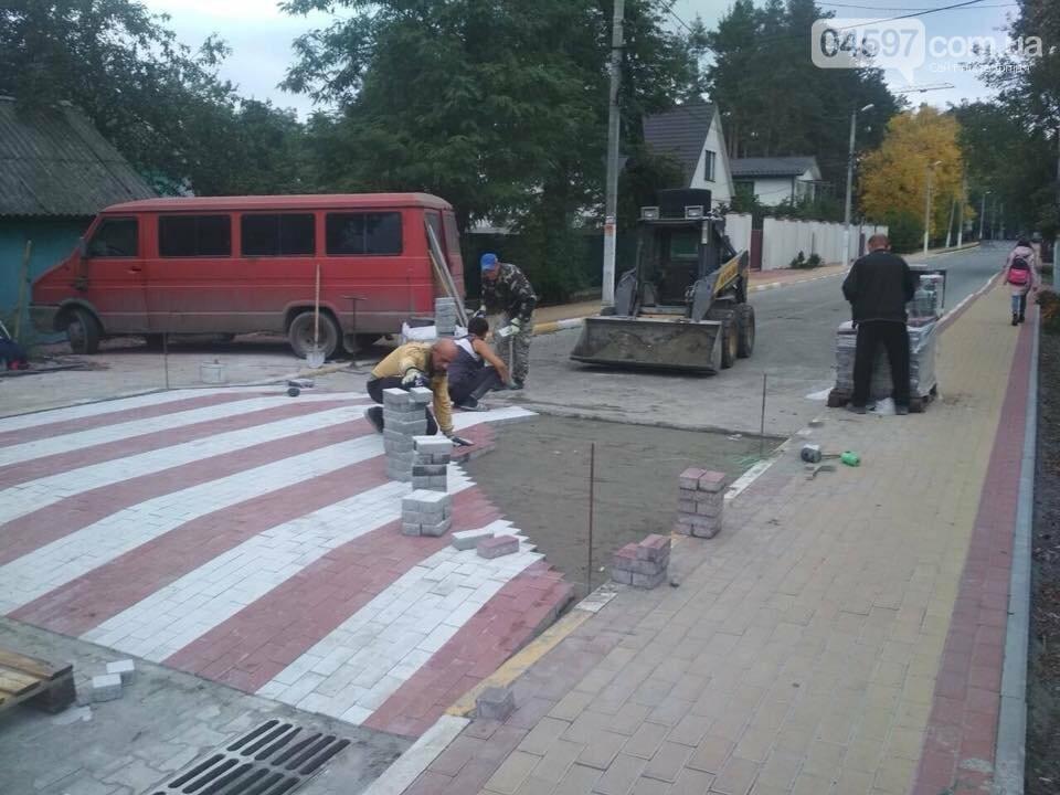 В Ірпені облаштовують безпечні перехрестя, фото-2