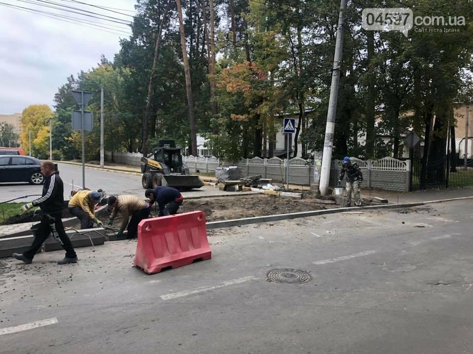 В Ірпені облаштовують безпечні перехрестя, фото-3