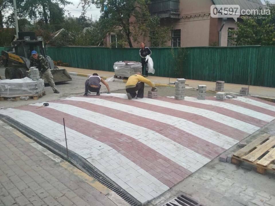 В Ірпені облаштовують безпечні перехрестя, фото-1