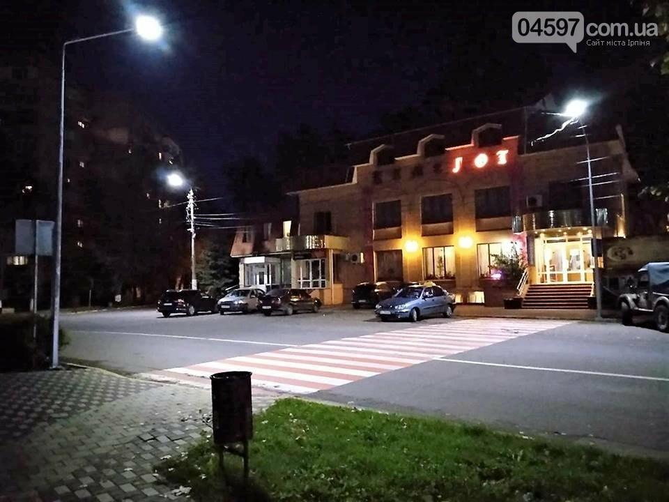 За грантові кошти на Гостомельському шосе встановлять світлодіодні лампи, фото-3
