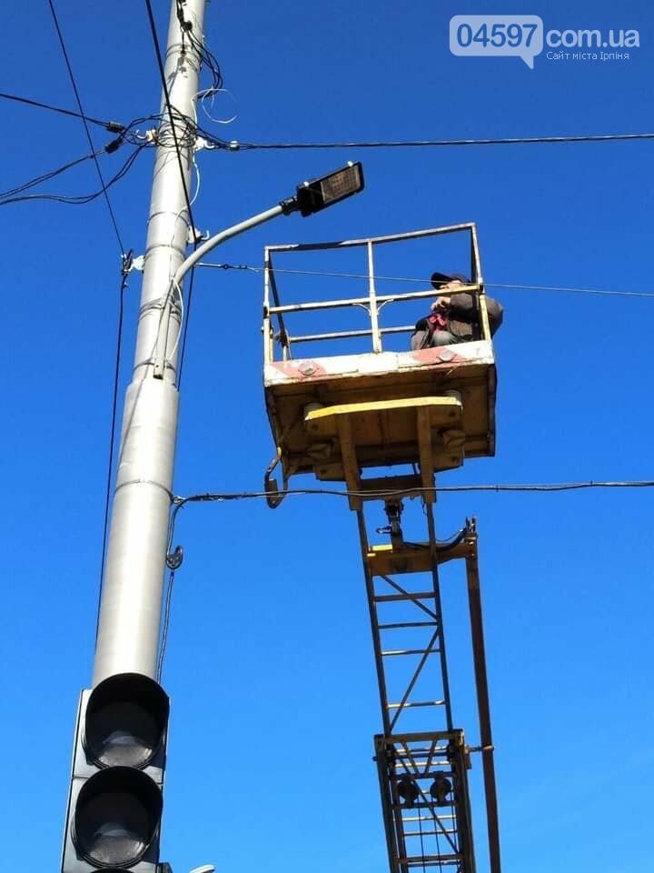 За грантові кошти на Гостомельському шосе встановлять світлодіодні лампи, фото-1