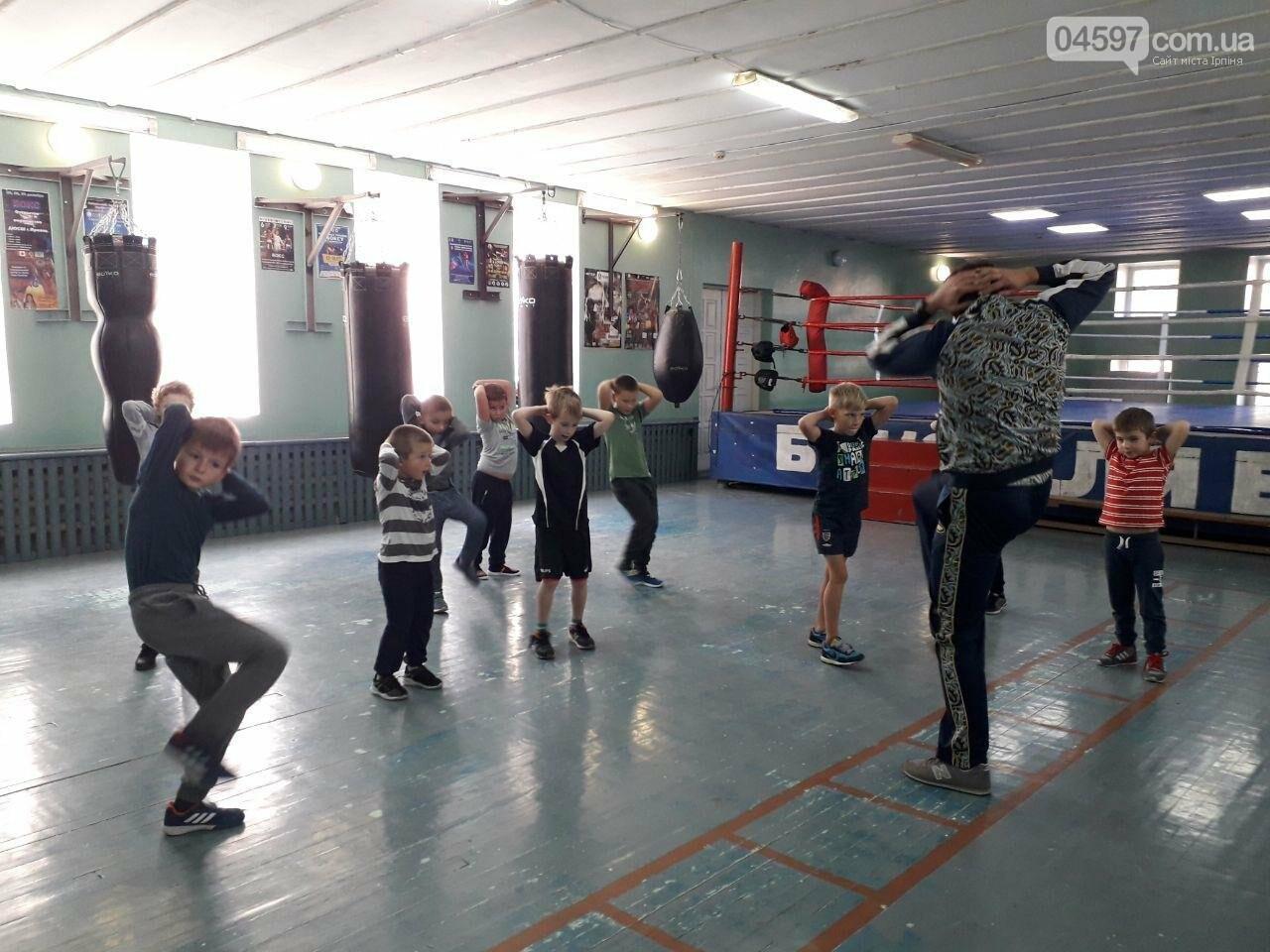 Секція боксу при Ірпінській ДЮСШ, фото-1