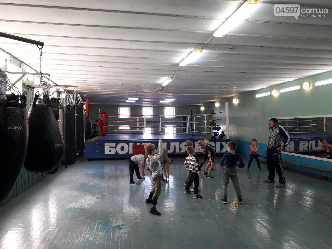 Секція боксу при Ірпінській ДЮСШ, фото-2