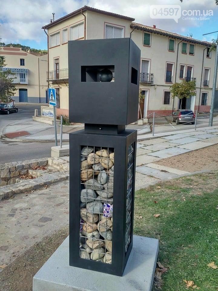 В Ірпінь завітає відомий іспанський скульптор Карлос Гарсія, фото-4