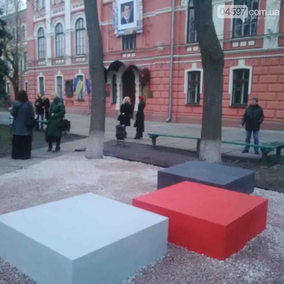 В Ірпінь завітає відомий іспанський скульптор Карлос Гарсія, фото-5
