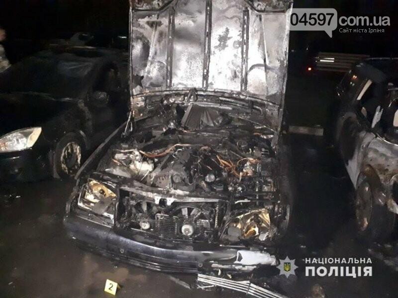 В Коцюбинському підпалили авто працівниці сільради, - відео, фото-2