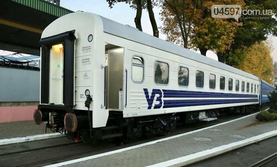 """В модифікованих вагонах Укрзалізниці з`явиться нова """"іграшка"""", фото-2"""