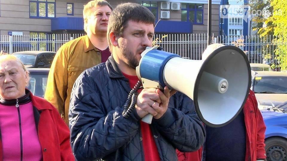Чому коцюбинці мітингують під посольством США, фото-6
