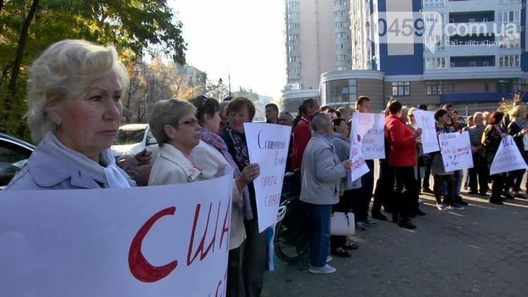 Чому коцюбинці мітингують під посольством США, фото-3