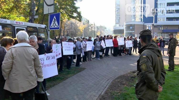 Чому коцюбинці мітингують під посольством США, фото-1