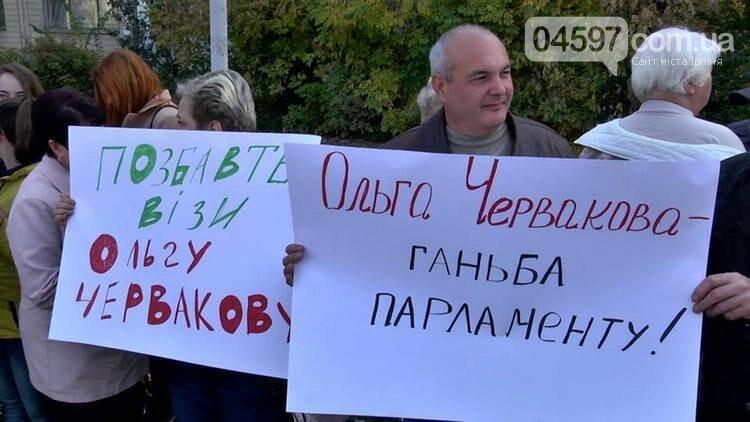 Чому коцюбинці мітингують під посольством США, фото-5