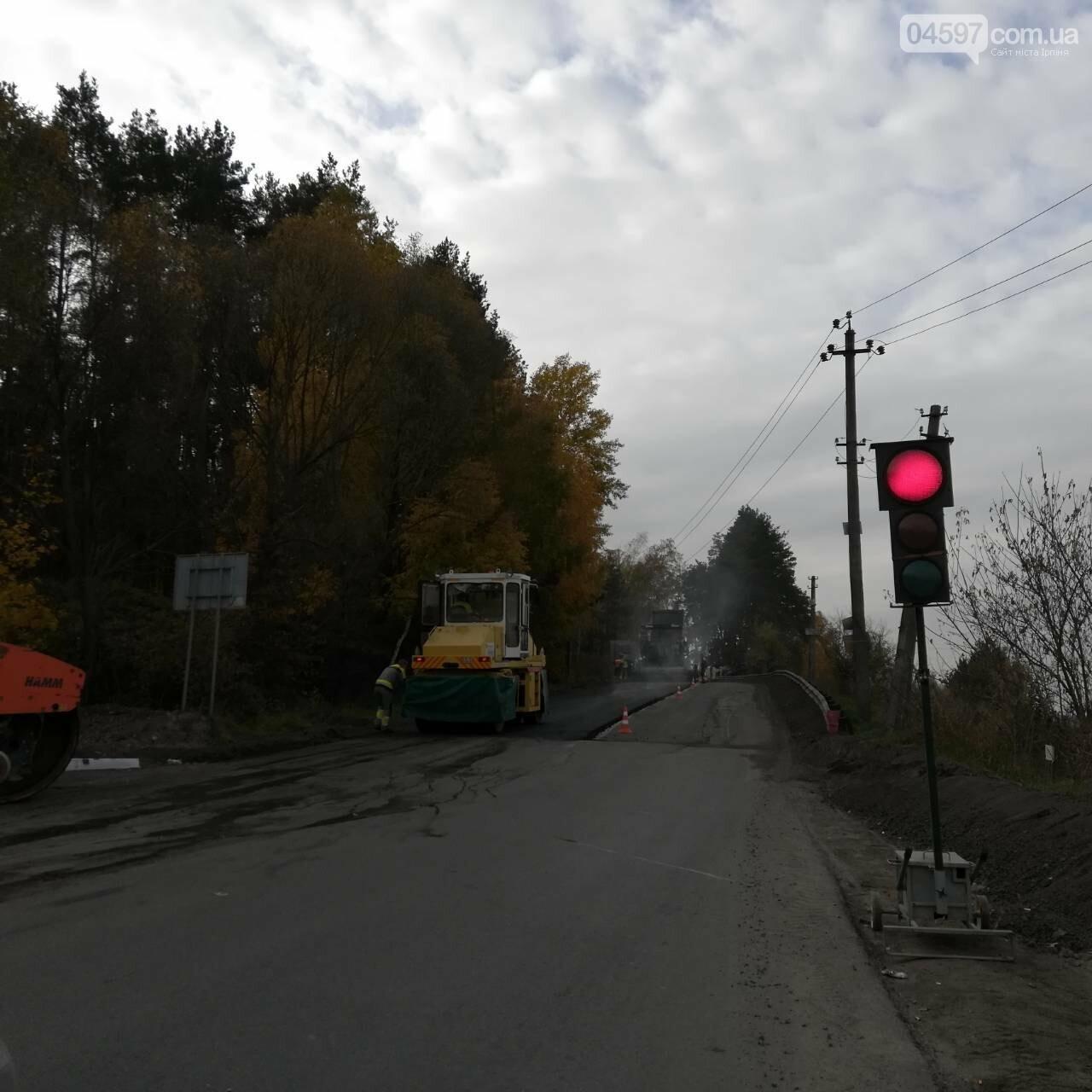 Увага водії! З Ірпеня на Рубежівку - ремонт дороги, фото-1