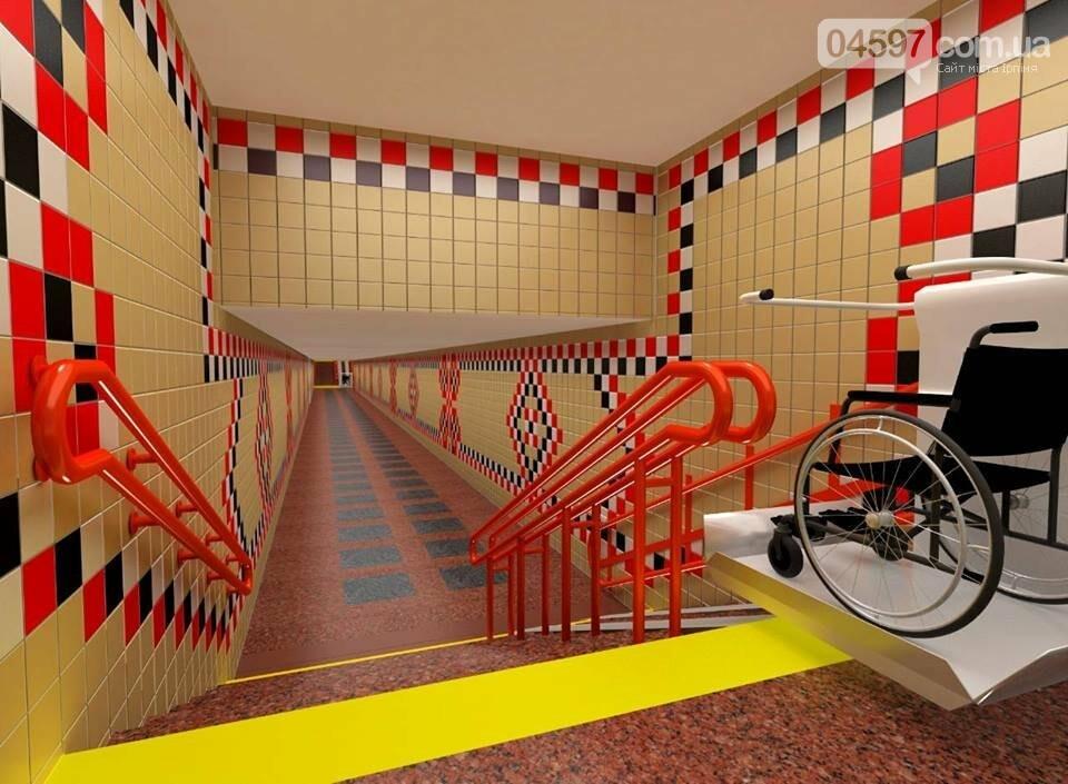 Підземний перехід через залізницю реконструюють у 2019 році, фото-3