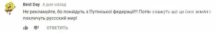 Що українці думають про Ірпінь: реакція на влог, фото-10