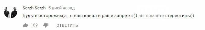 Що українці думають про Ірпінь: реакція на влог, фото-8